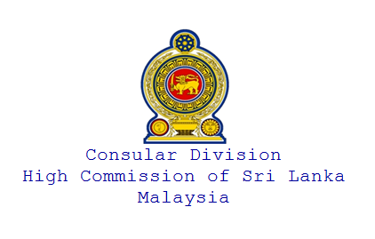 Consular high commission of sri lanka in malaysia issuance of visas visa application altavistaventures Choice Image