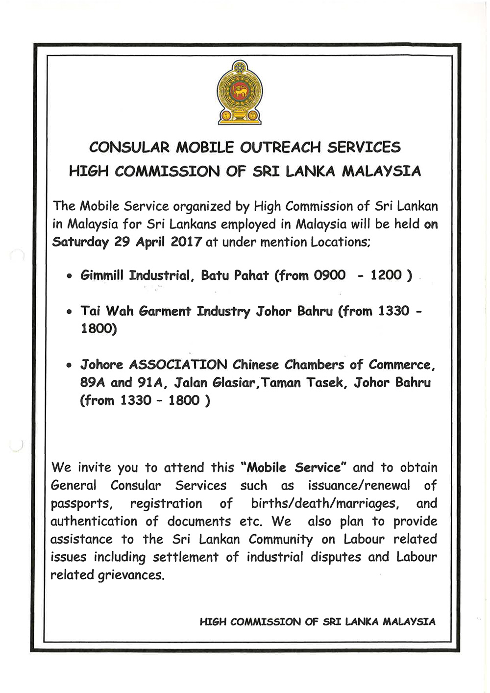 Consular mobile outreach services high commission of sri for Consular services